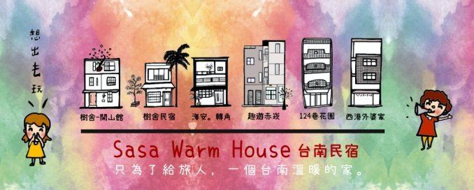 Sasa Warm House
