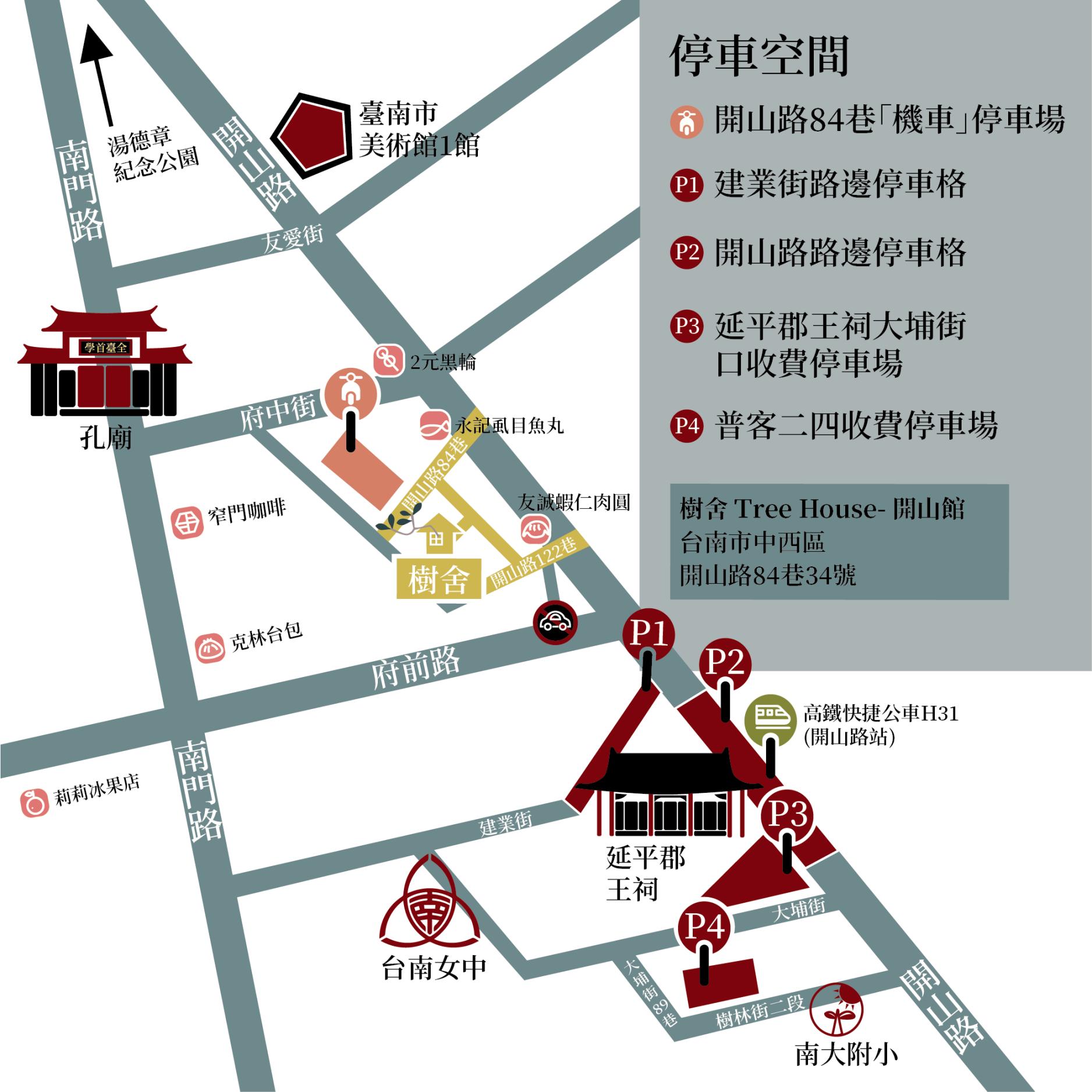 resize_開山 地圖 (2)